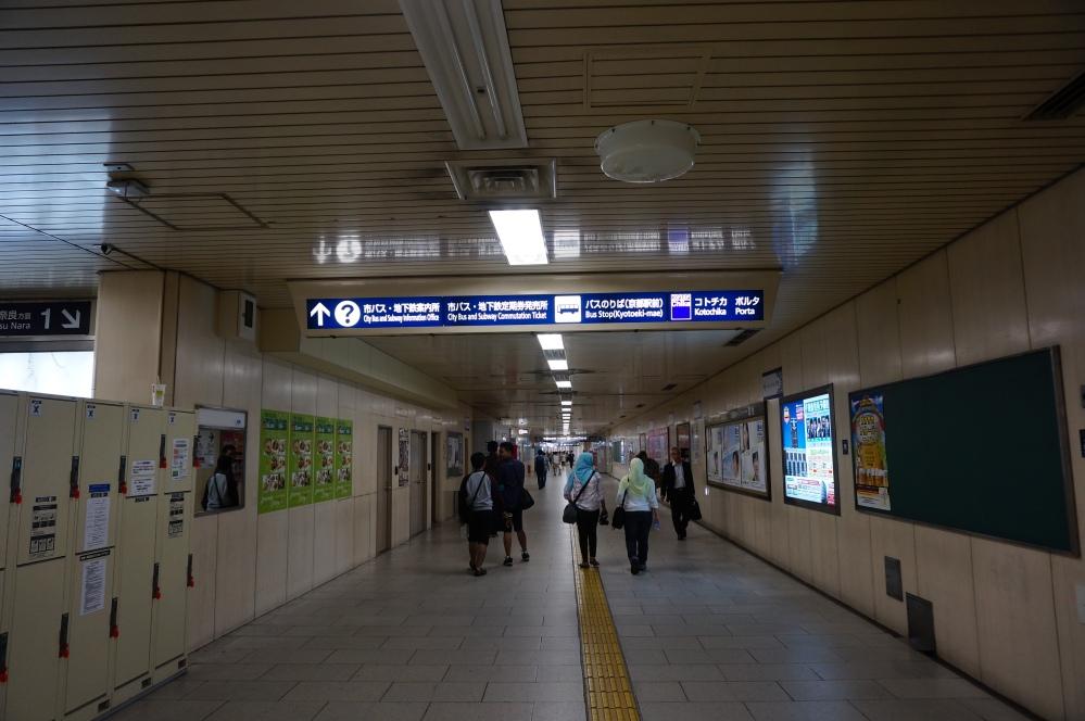 Jepang: Bagaimana Transportasi Mempengaruhi Perikehidupan (3/6)