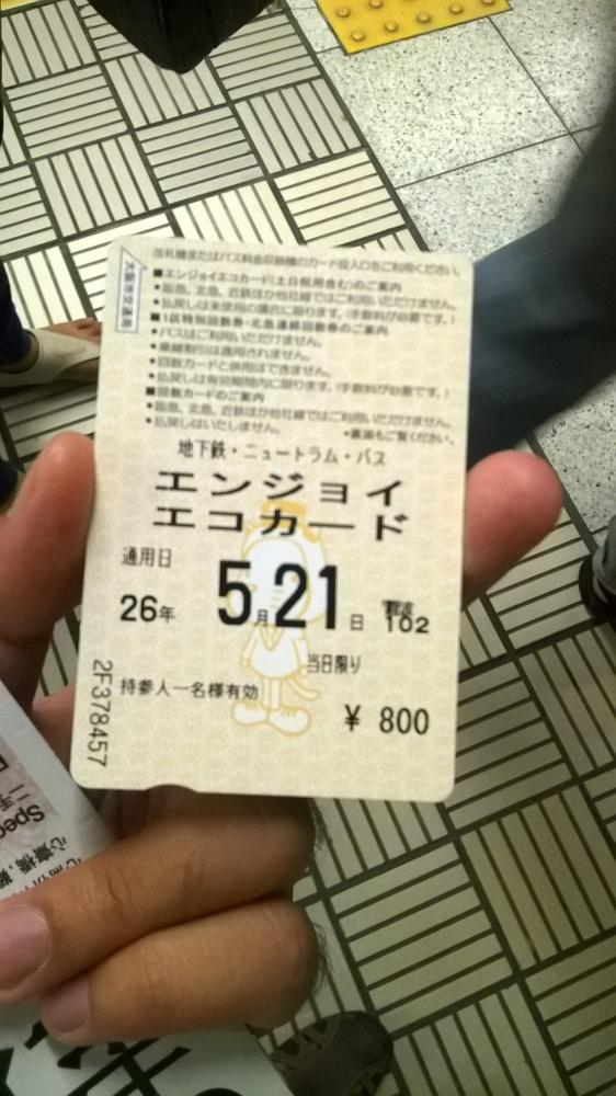 Jepang: Bagaimana Transportasi Mempengaruhi Perikehidupan (6/6)