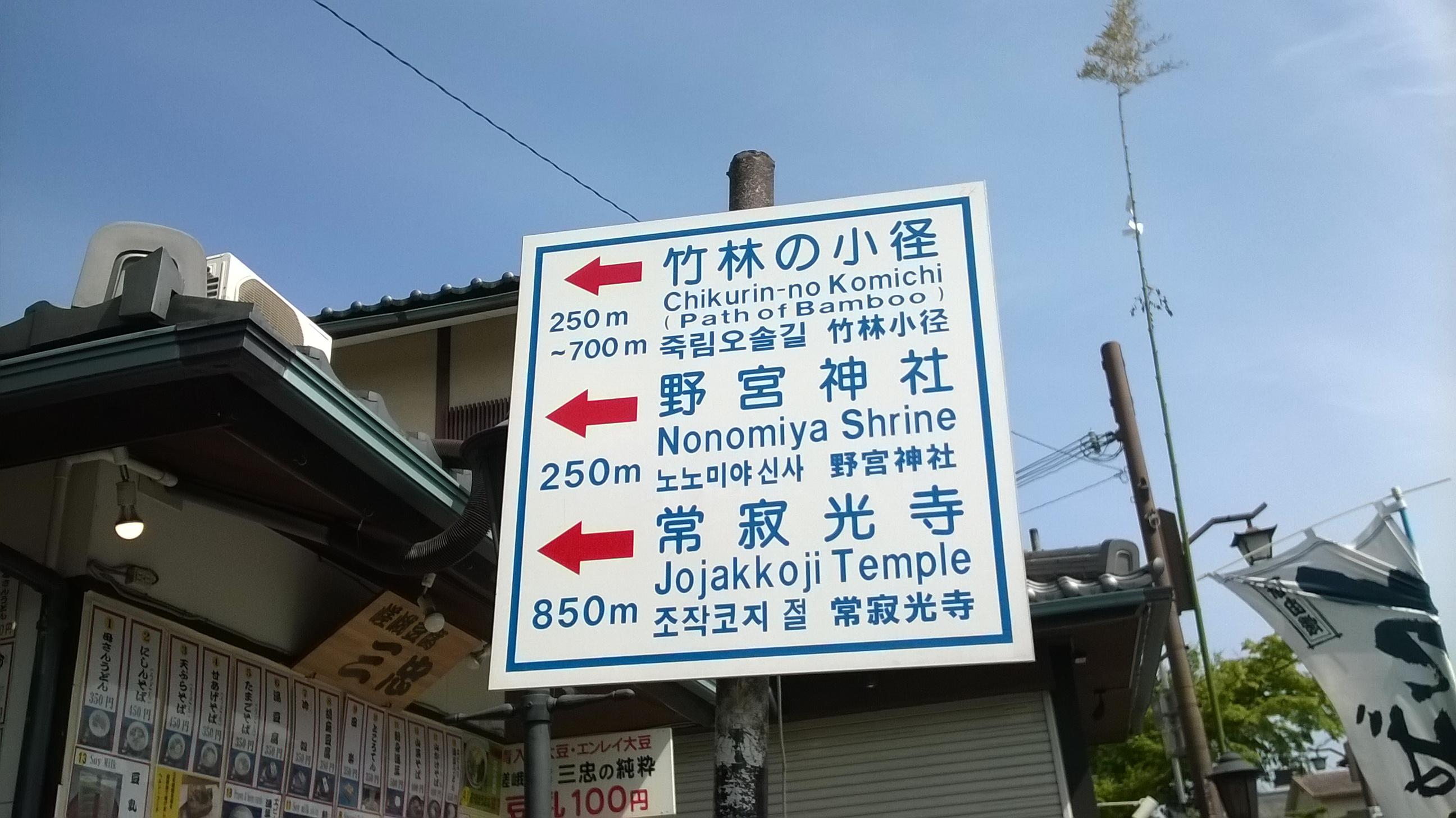 Jepang: Kesadaran Yang Menyesakkan