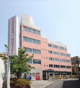 sakura-hosutel-asakusa